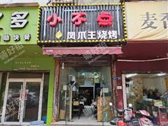 妙墩路多年餐饮街80平小吃店诚转