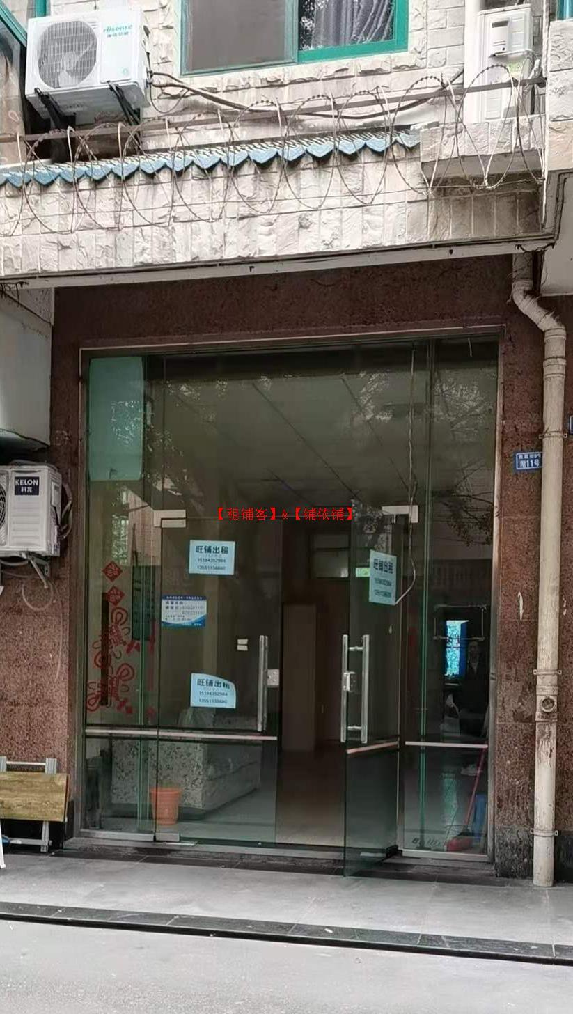 出租武侯新双楠临街门面