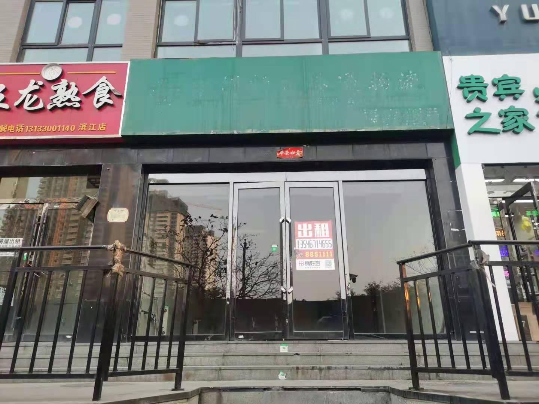 【出租】小店龙城大街滨江花园底商2层230㎡