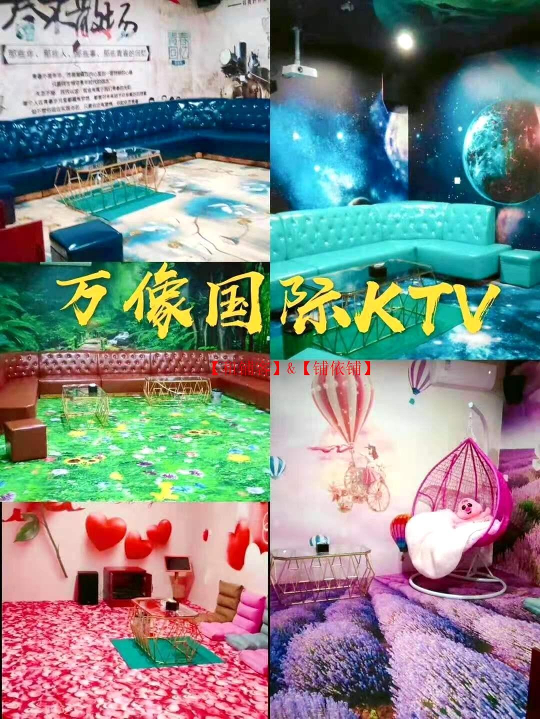 转让通州宋庄豪华精装修KTV出租(有照)拎包开业