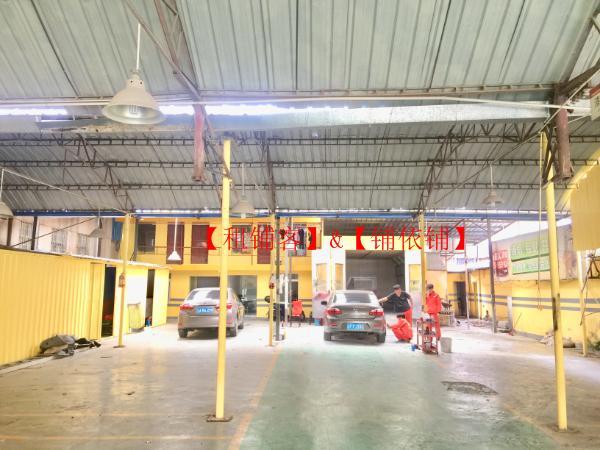 经营多年知名汽修厂整体转让或承包