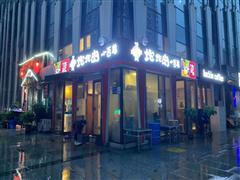 花果园亚太中心双门头店铺转让