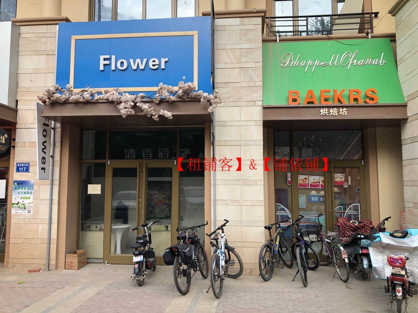 金凤区亲水南街-天山熙湖旺铺200平餐饮店铺招商