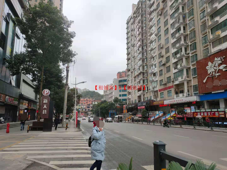 乌当区新天荟美容养生馆转让,可空转