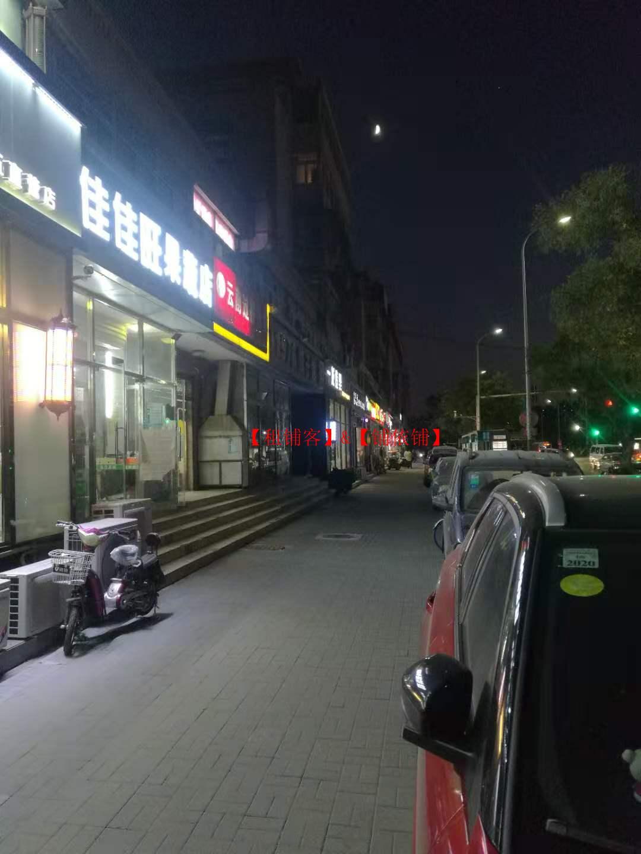 北京通州北苑杨庄路70平米旺铺直租
