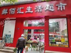 光谷金融港日入万元生鲜超市转让