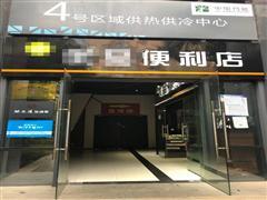 光谷金融港蕞大食堂出入口便利店转让