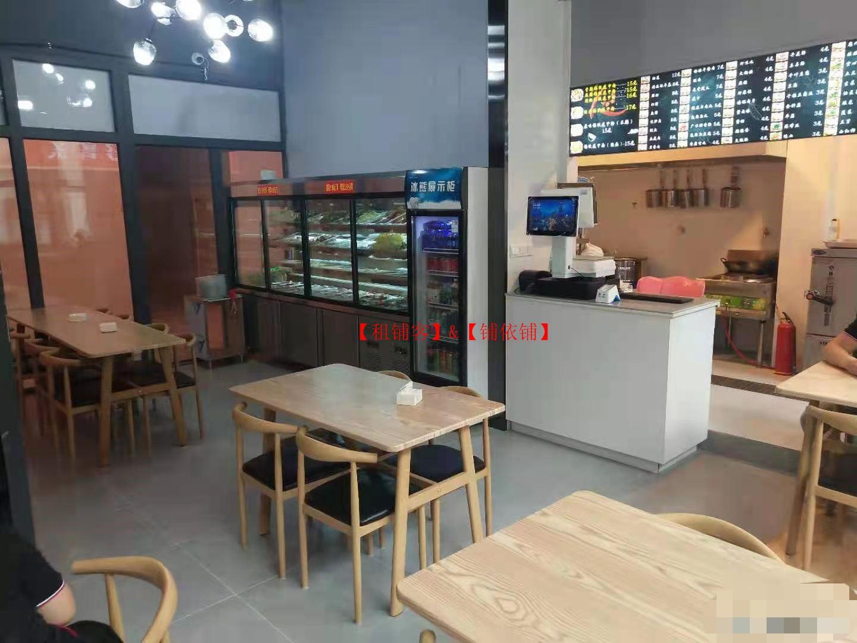 SDS个人 解放碑七星岗轻轨站旁 冒菜转让快餐炒菜面馆转让