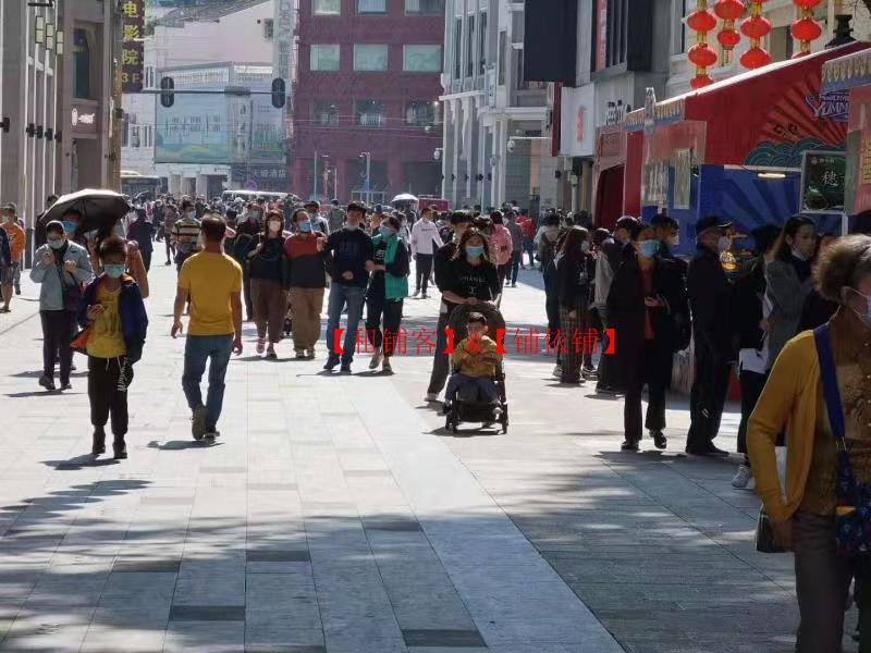 越秀海珠广场商圈商铺;人流量大各种网红打卡点,稳赚不赔!