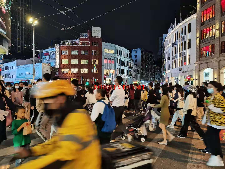 北京路一街天河城百货