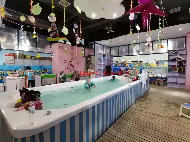 亨特国际盈利婴儿游泳水育馆转让