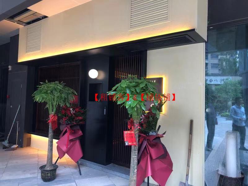 长沙保利天禧临街商铺-首次出租
