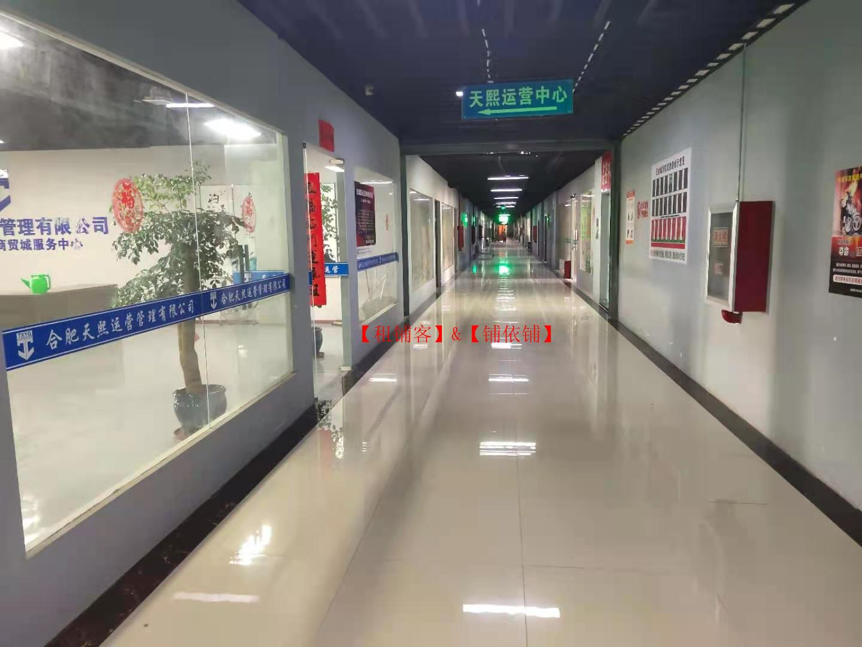 安徽国际五金机电商贸城三、四、五层对外招租