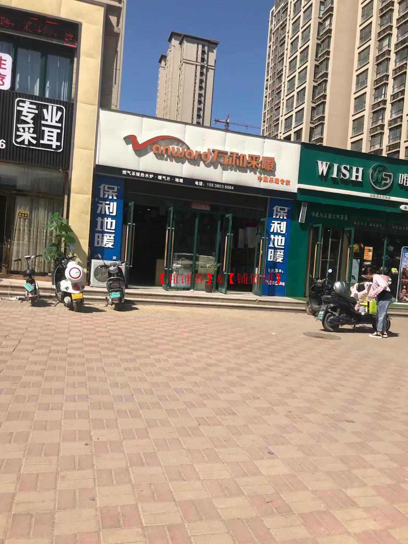 新郑市滨湖路祥云路交叉口房东直租万和采暖 110㎡