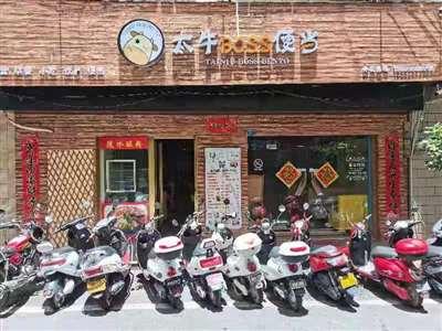 陵水汽车站附近营业中餐馆转让