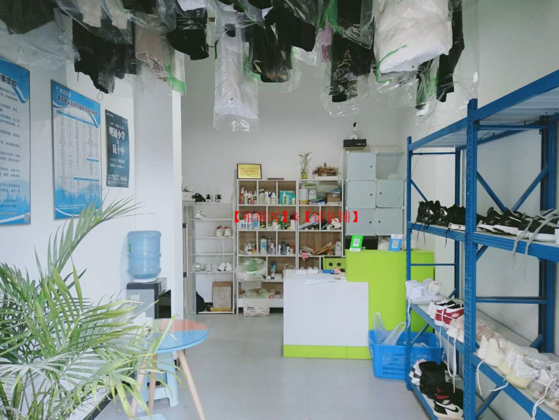 万人小区仅有的干洗店有事急转可空转