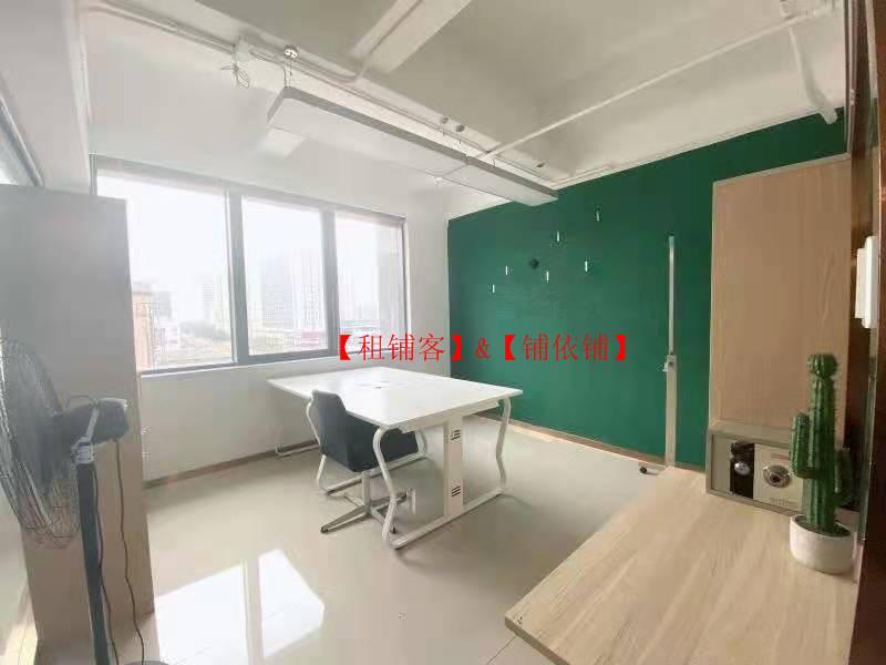 下城区创新中国产业园出租219方 1.6元