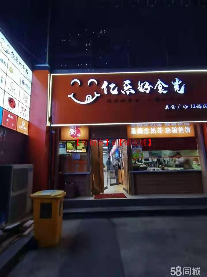 写字楼美食城门口临街快餐店转让