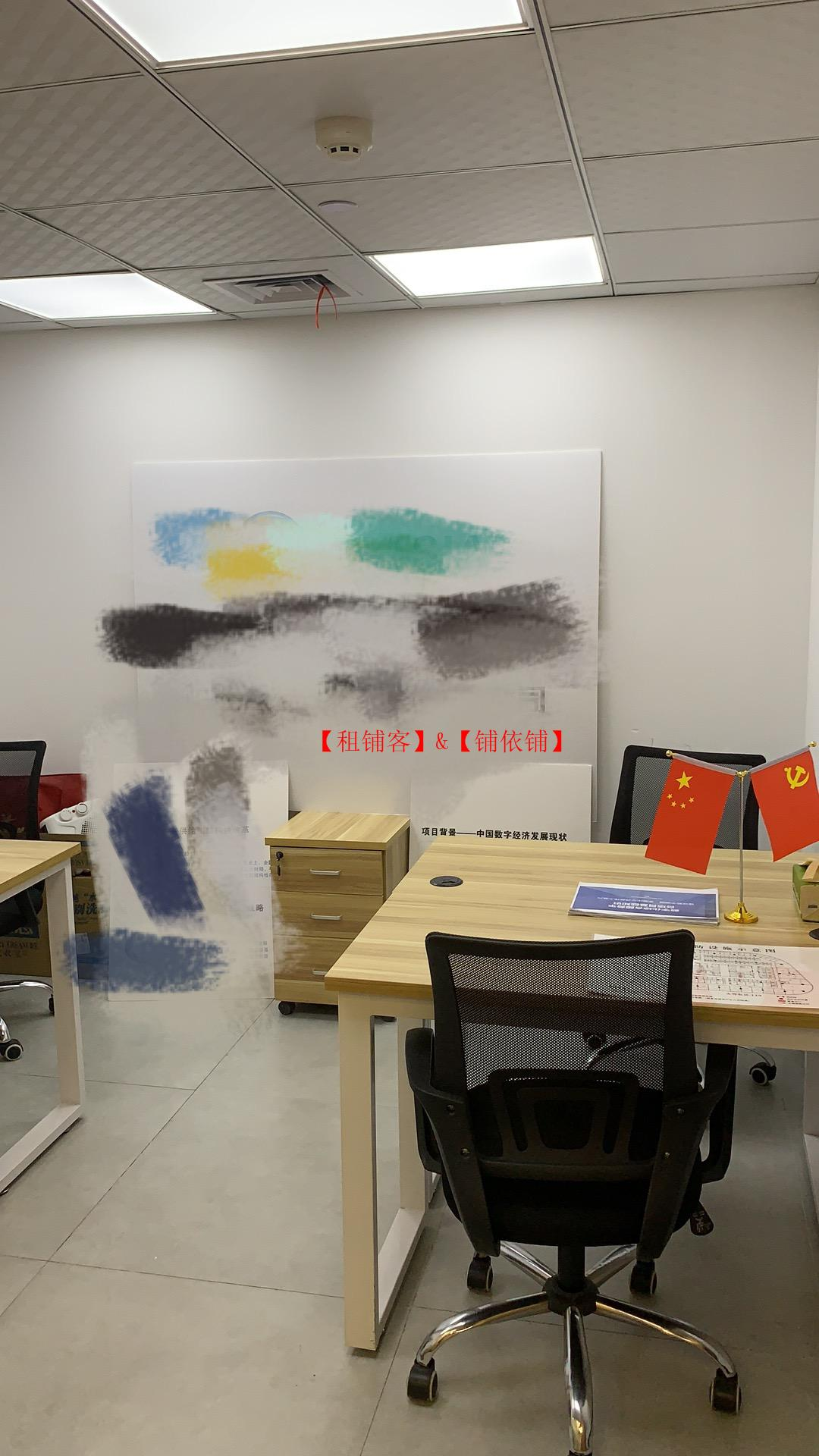 新天地商务中心精装写字楼年底特惠,配置齐全,拎包办公
