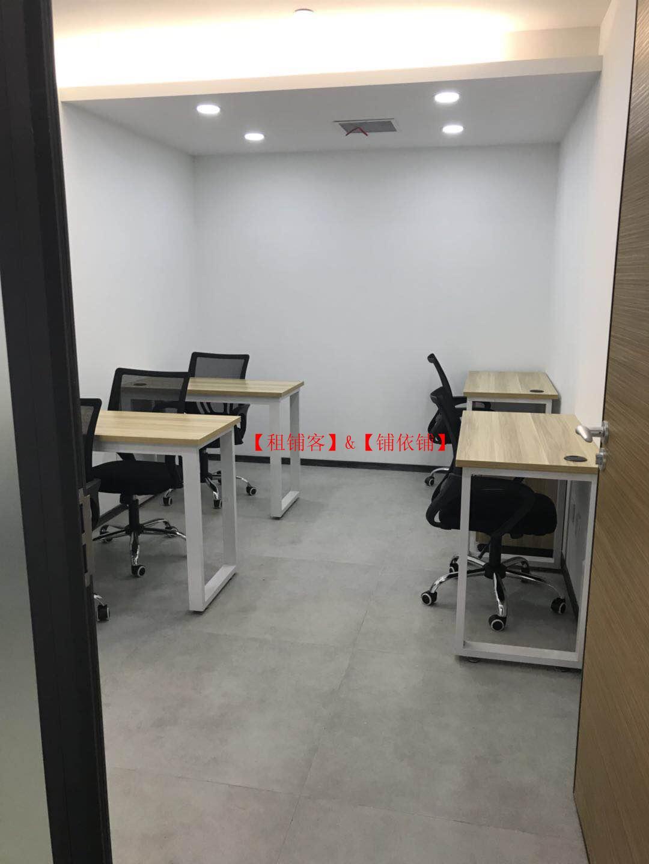 中大银泰旁新天地商务中心精装办公室出租,水电物业全包,可注册