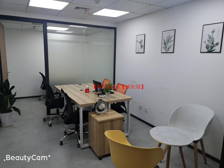 创富港东方茂2-18人间 联合办公室火爆招租~~精装全包~