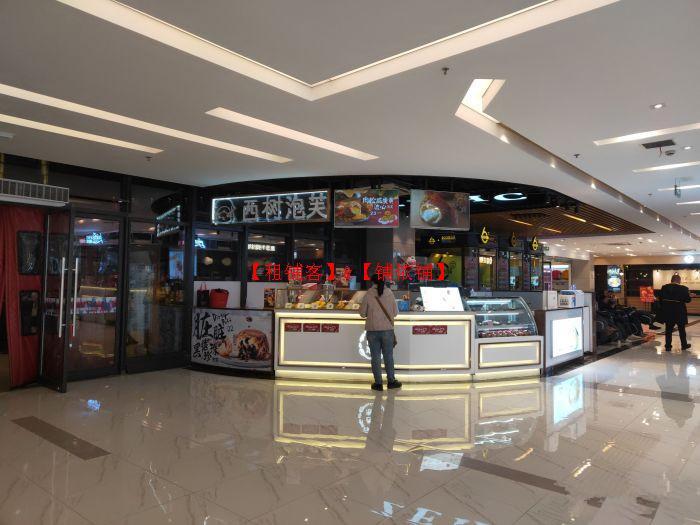 黄浦区五里桥路商业综合体,足浴 美容美发 教育培训 健身房等