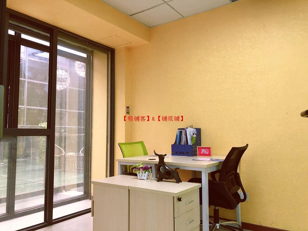 三人间办公室 1100元全包价 实体房间独立使用带家私