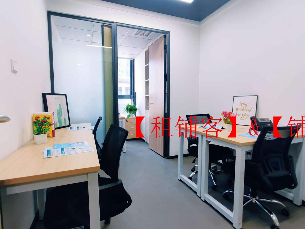 东方茂精装办公室,开业钜惠,可注册水电物业全包
