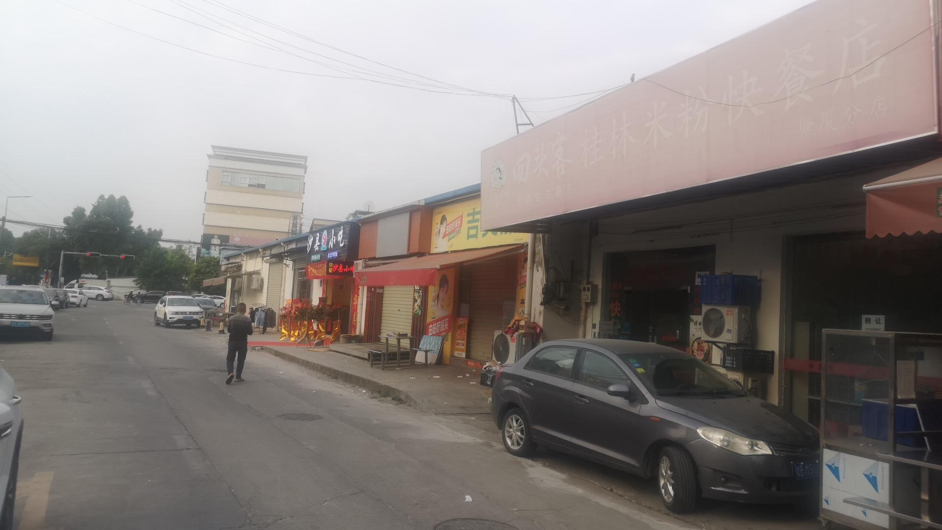 工业区路段快餐店转让