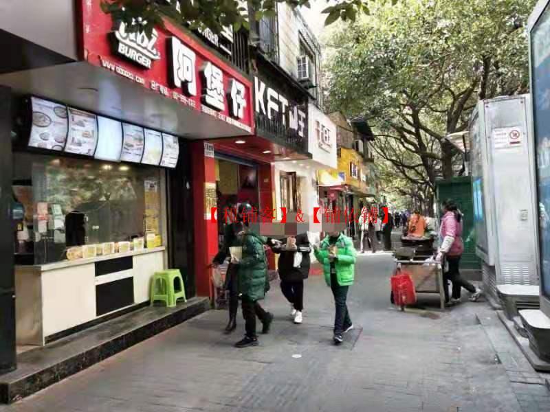 南明区新路口公交车站旁盈利盈利汉堡店连锁店生意转让