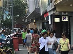 长宁区水城路虹古路 旺铺出租 蒸煮类执照 居民区配套!