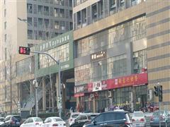 恒大滨河左岸商铺出租水屯路十字路口