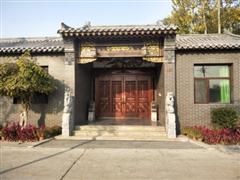 大红门1800平米四合院会所独栋出租