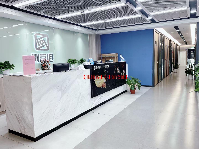 新年送免租 上城区高层精装办公室 包物业水电空调网 一价全包