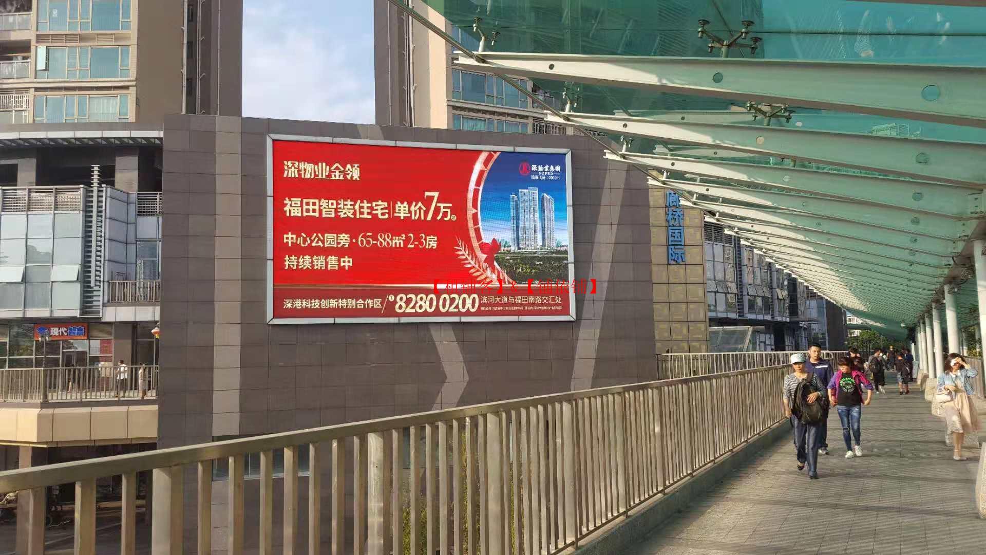 皇御苑中心腹地正街门面租2万