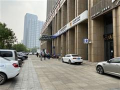 出租天津红桥写字楼底商紧邻建行