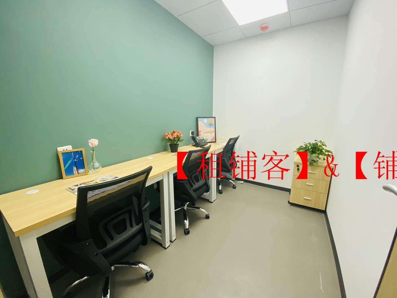 城星地铁口 小型创业办公室可注册 精装修 包水电物业网络空调