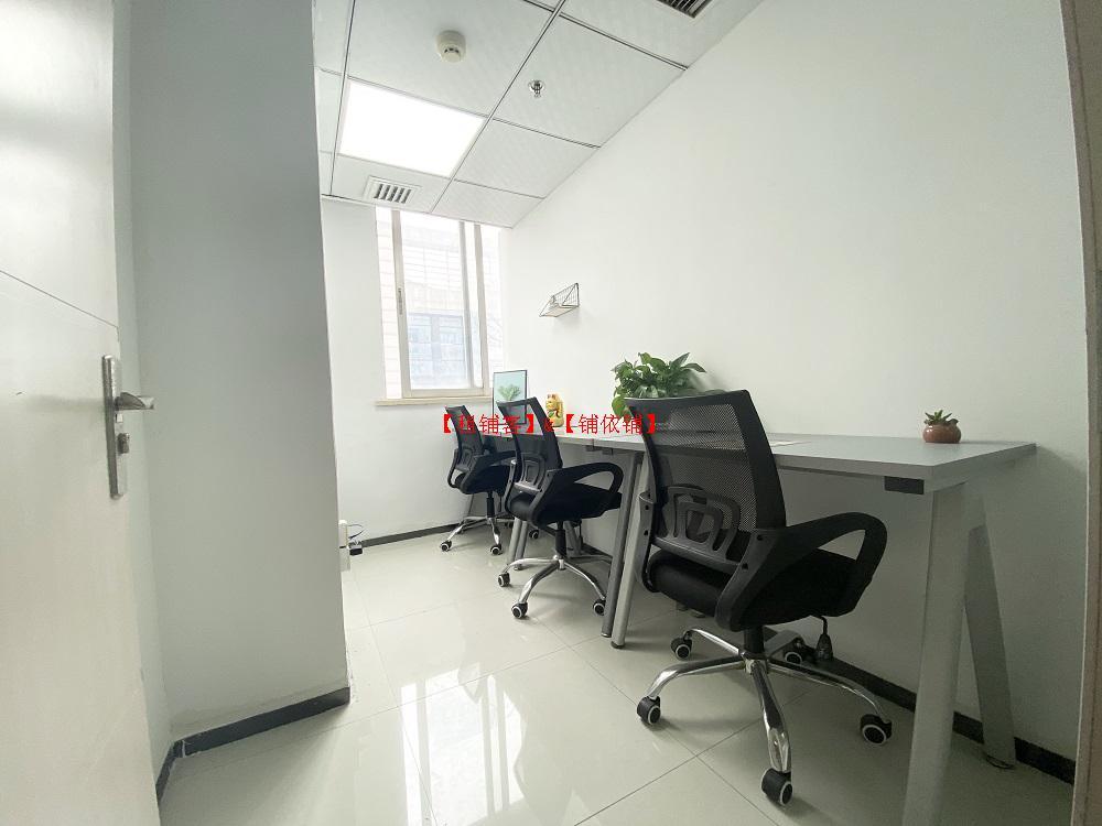 市中心地铁口 小办公室1710/月 可工商注册年审解异常