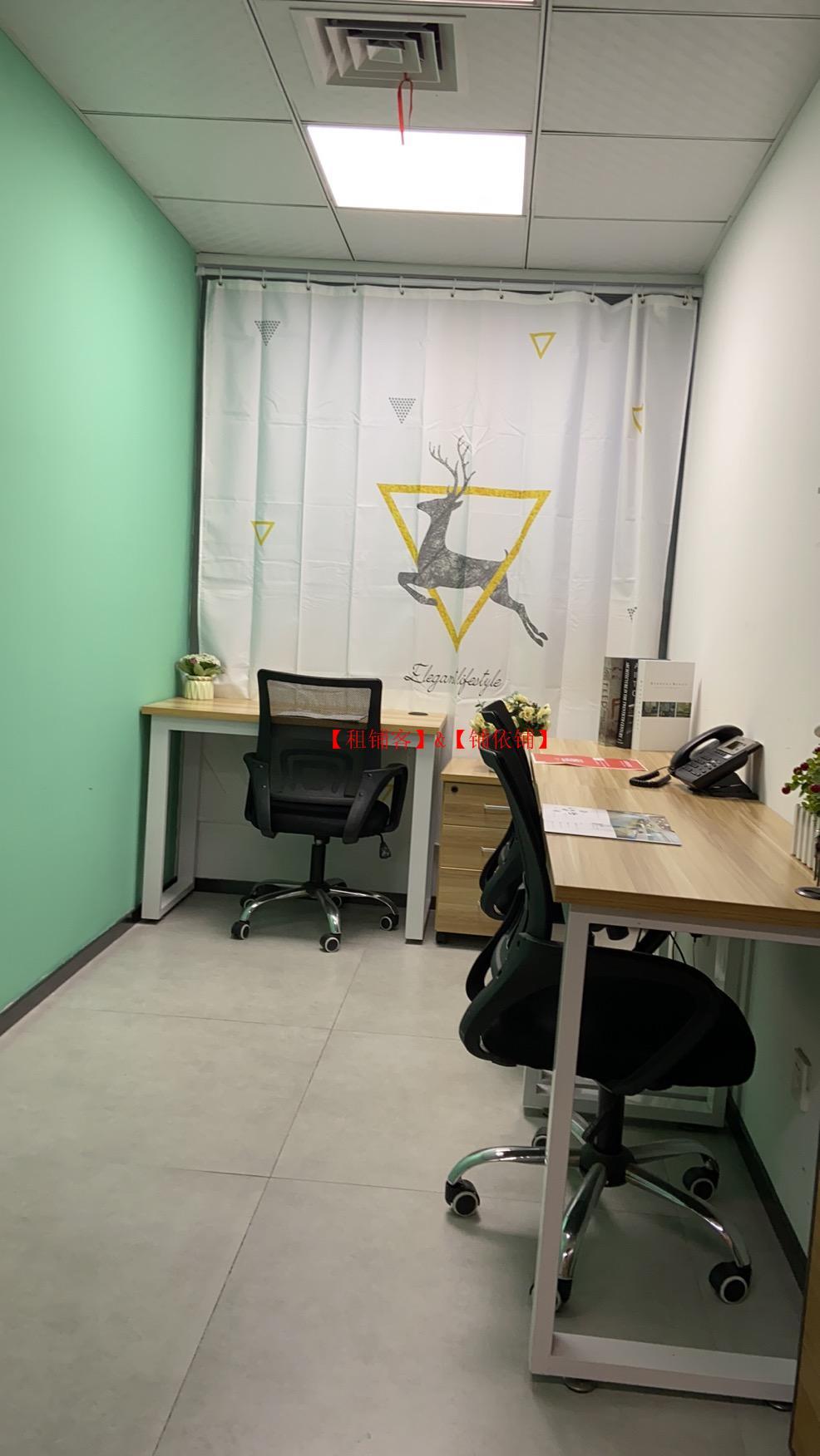 东方茂特价小型办公室! 5人间1360元 一价全包
