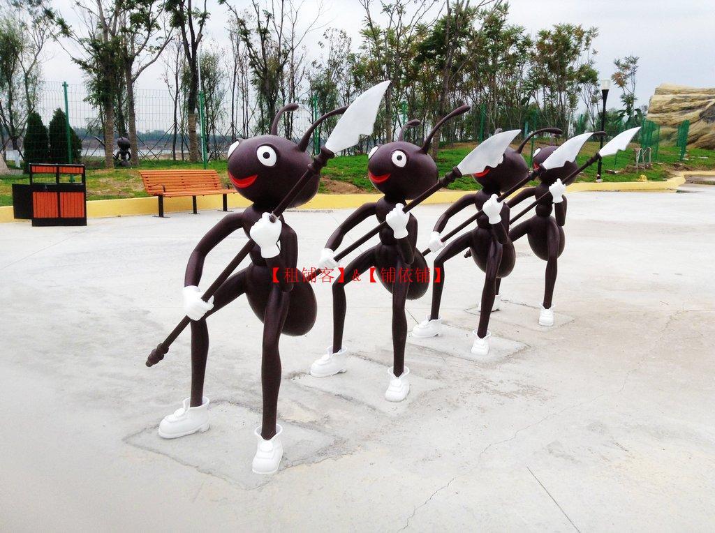 沈阳浑河西峡谷蚂蚁城堡游乐园游乐项目诚招投资运营商