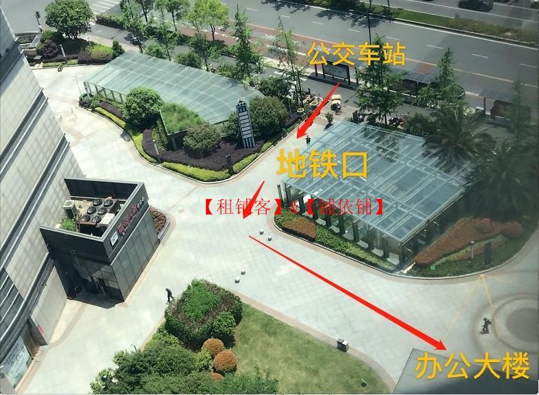 江干区钱江新城地铁口写字楼 3人间低至1500 费用全包