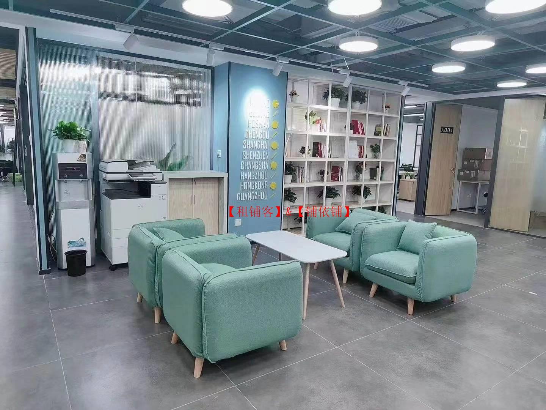新天地小型独立精装办公室出租 配套齐全6至8人间