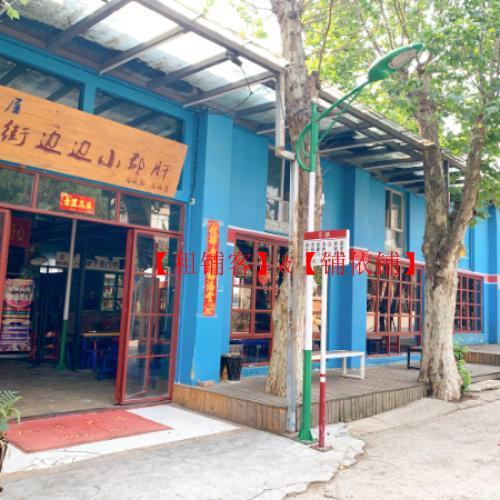 黄土坡特色餐饮店转手经营
