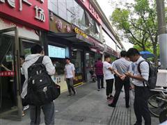 做奶茶、小吃店、仅一家、地铁口、人流量大