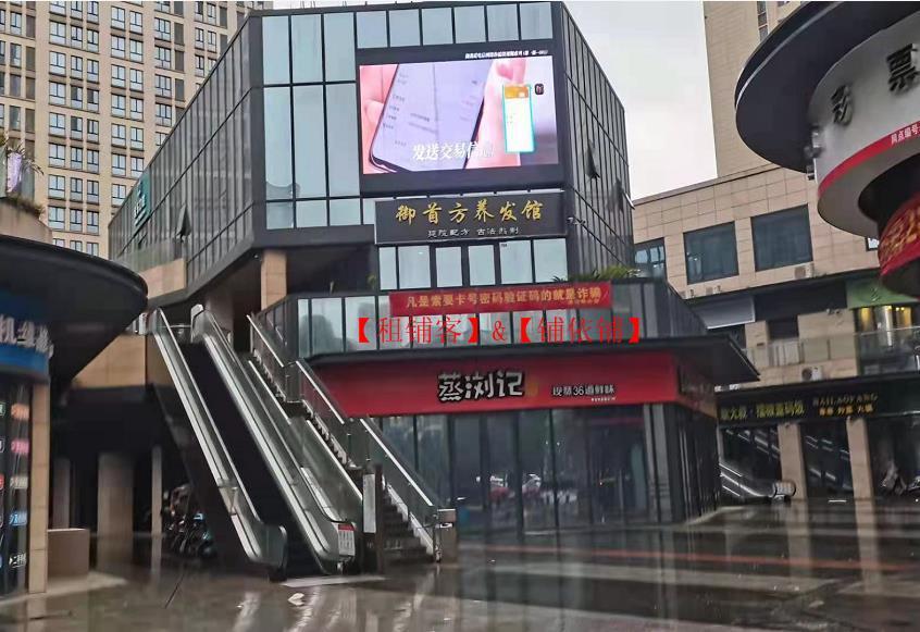 长沙医学院对面商业街商铺出租 可餐饮