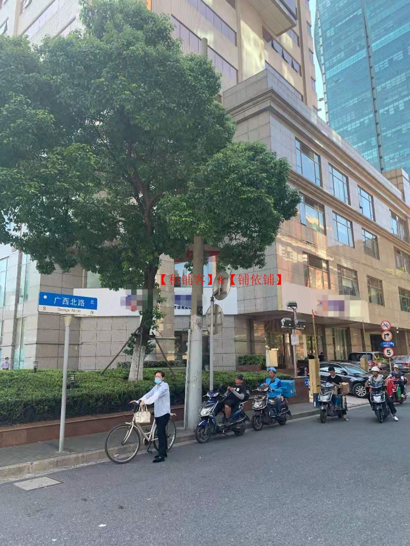 人民广场港泰广场旺铺招租900平