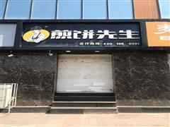 出租迎澤南內環街門面房商鋪