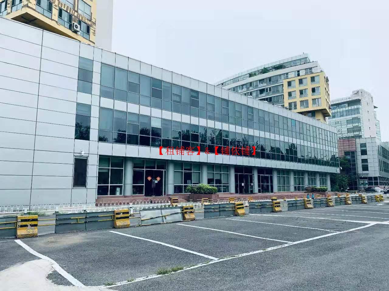海淀西四环4000平米企业独栋办公出租