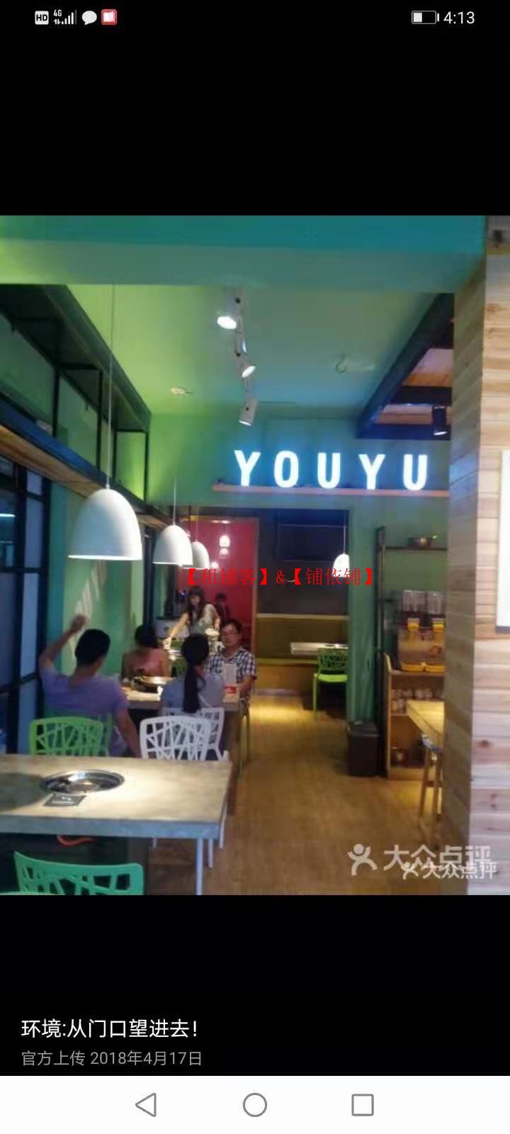 长沙大学城15年老店