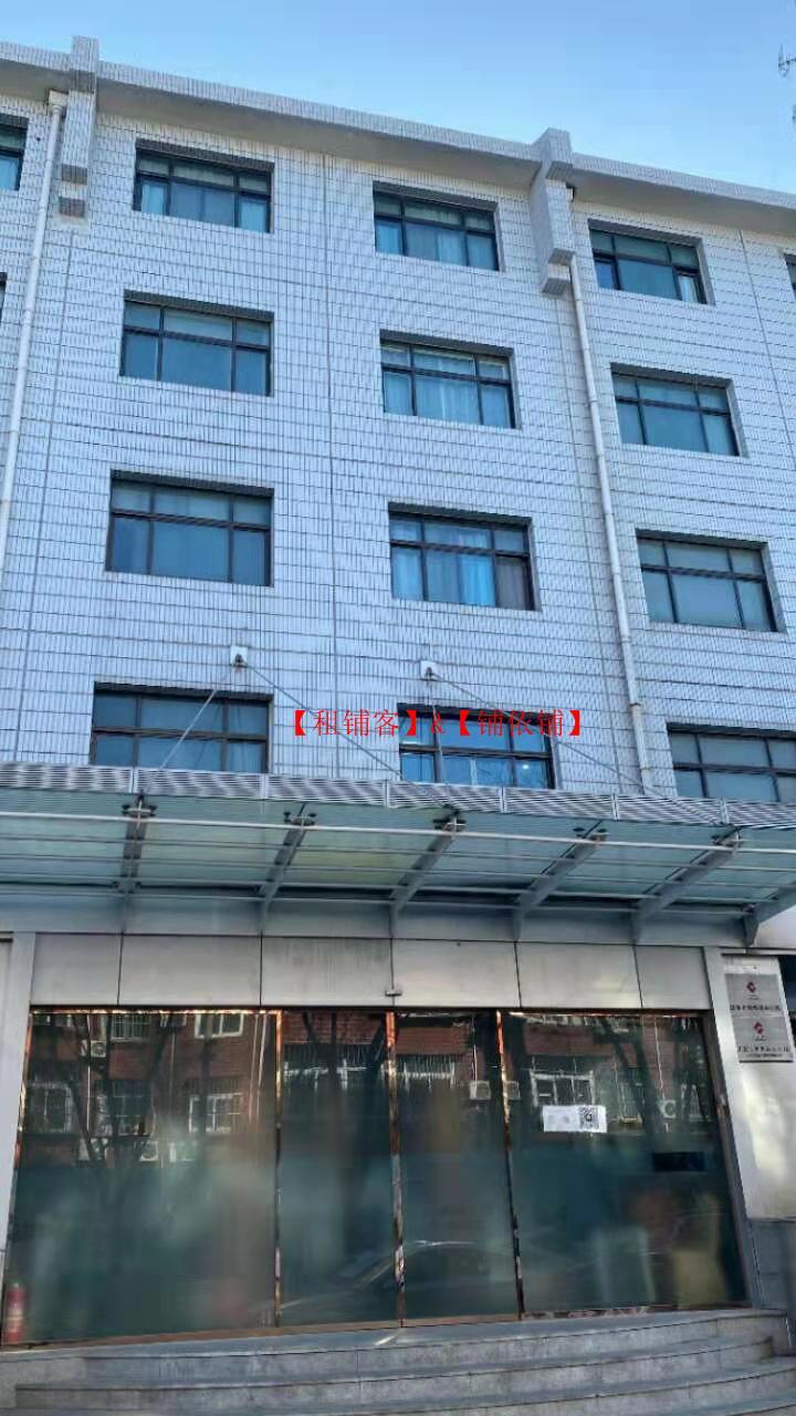 西二环天宁寺5500平米独栋商办楼出租